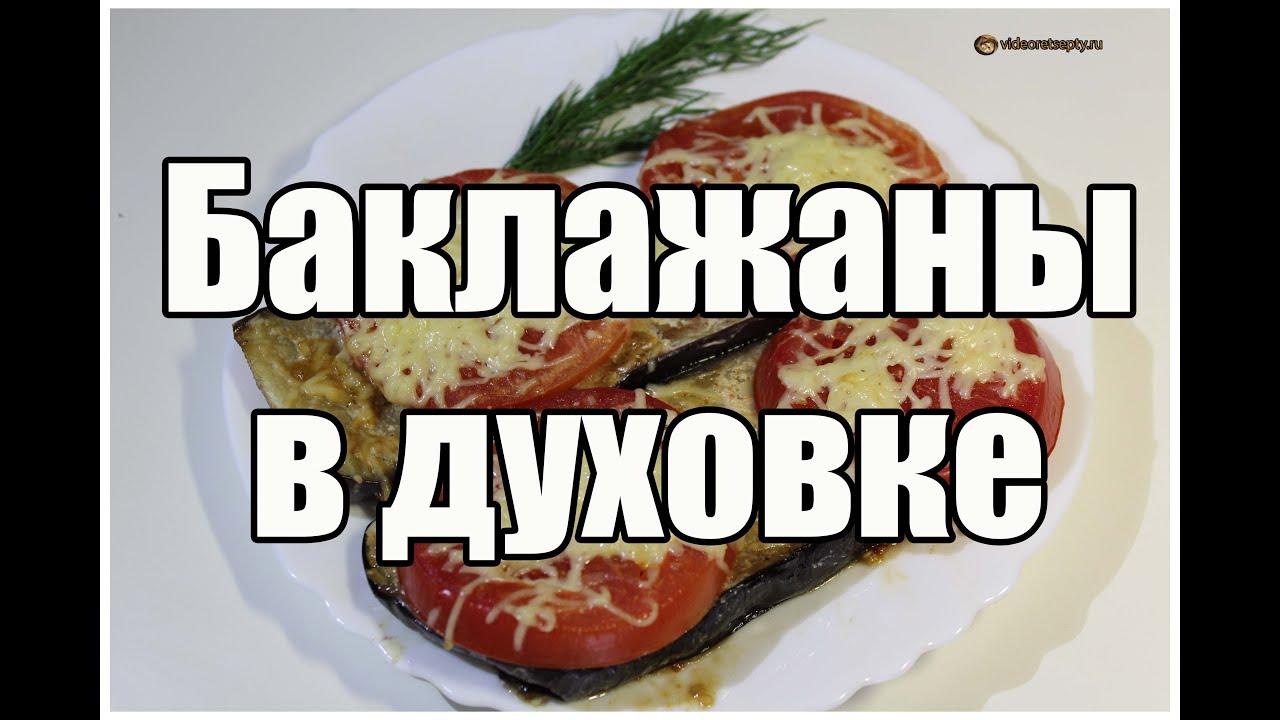 Рецепт кальмары с тмином
