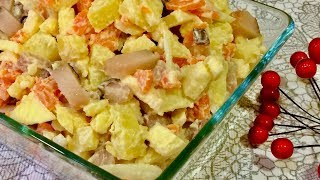 Салат на каждый день. Съедается за пару минут, готовьте побольше!!! Рецепты салатов