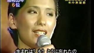 1978.08.24 OA 作詞 松本隆 作曲・編曲 筒美京平.