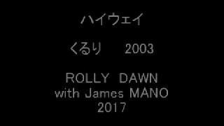 ROLLY DAWN 2-F8 final version ・SAEKI Ken : acoustic guitars, elect...