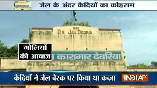 Clash Between UP Police and Prisoners Inside Deoria Jail Uttar Pradesh