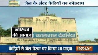 Clash Between UP Police and Prisoners Inside Deoria Jail Uttar Pradesh
