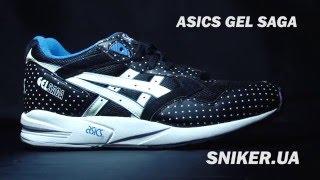 Мужские кроссовки Asics GEL Saga Glow in the Dark(Asics Gel Saga – модель 1990 года, которая в наше время стала легендой. Серия Gel Saga одна из самых известных в линейке..., 2015-12-22T14:34:27.000Z)