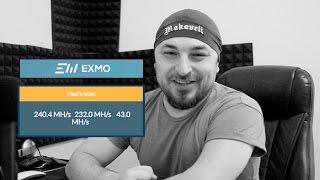 Биржа EXMO + mining Ethereum