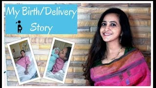 Lasya Talks | My Birth Story | Labour Story | Telugu | Baby Boy | Daksh | LasyaManjunath |