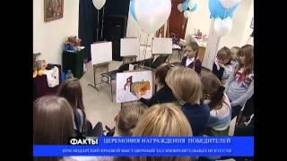 Конкурс детского рисунка Газпром глазами детей