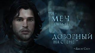 видео Game of Thrones прохождение