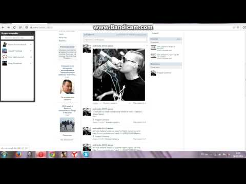 Как вставить картинку ниже статуса Группы Вконтакте