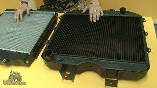 UAZOBAZA # 68 Радиаторы системы охлаждения для УАЗа: медь VS алюминий