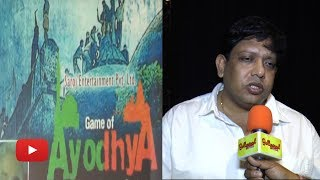 GAME OF AYODHYA Director and Actor SUNIL SINGH Exclusive Interview