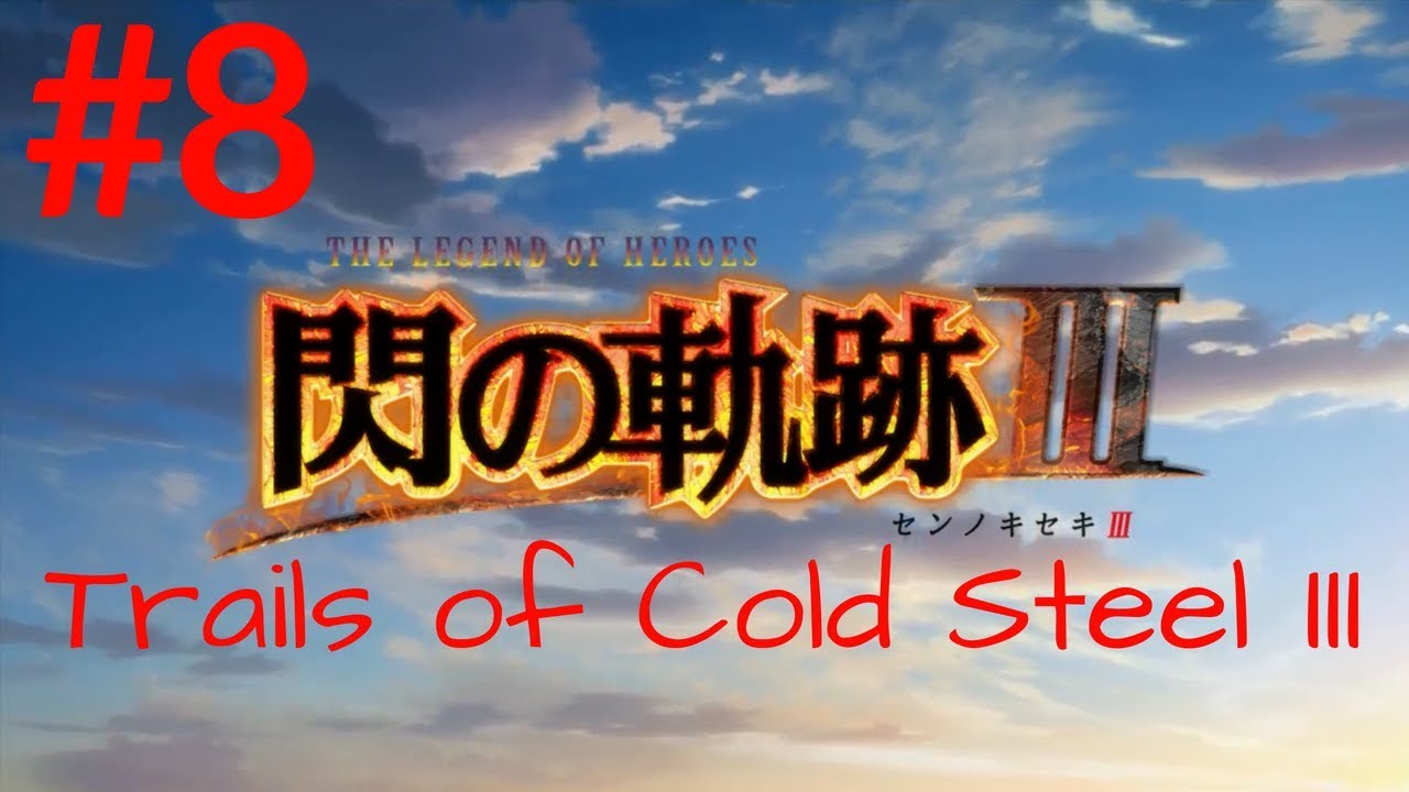 Trails Of Cold Steel World Map.Trails Of Cold Steel 3 English Translation 8 Chapter 1 Free Day
