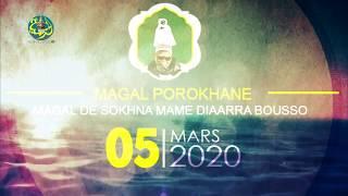 Magal de Porokhane Ident 2020 | AL KHADIMIYYAH TV
