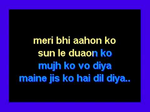 Aaj Din Chadheya  (Uttam) Luv Aaj Kaal