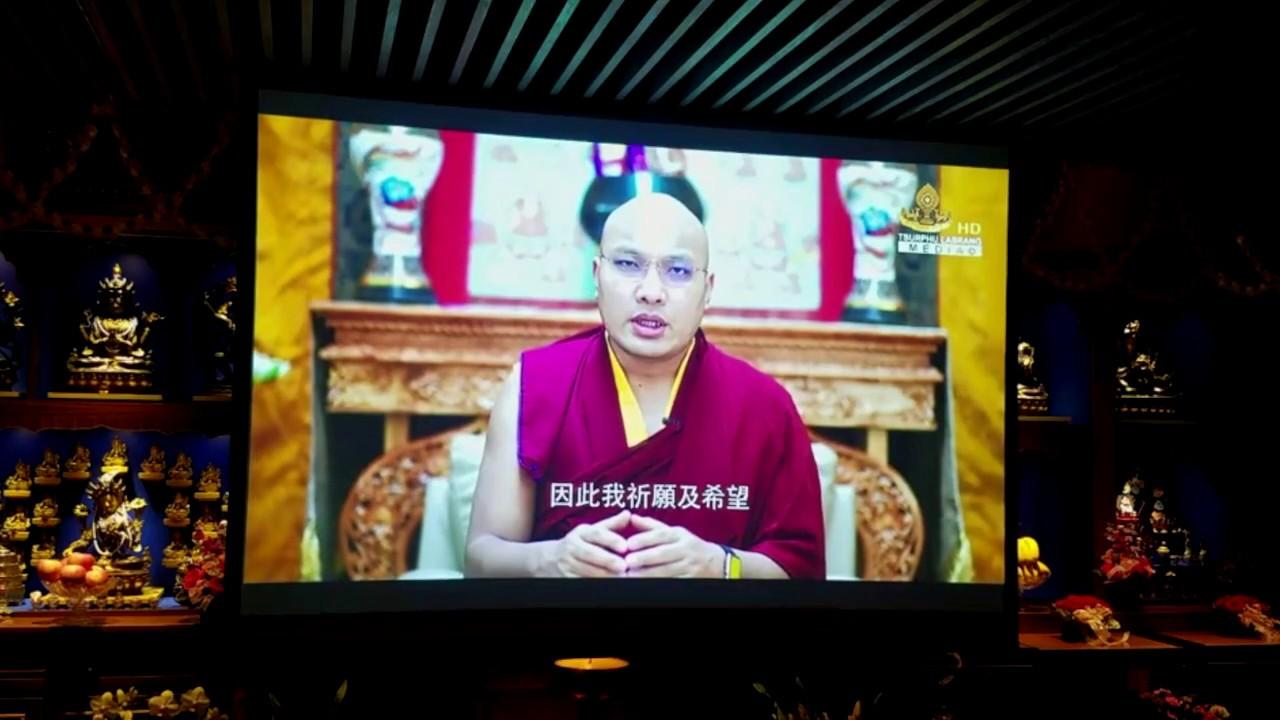 噶瑪噶舉[香港]佛學會中心