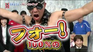 SP 革命篇 (辱め! 真木よう子)