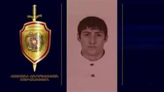 Սպանություն ու դանակահարություններ Սպիտակում․ կասկածյալը հայտնաբերվել է