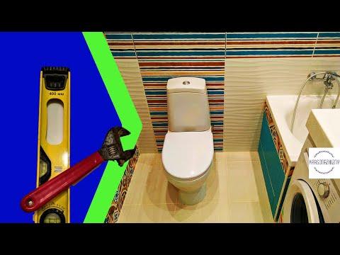 Ремонт прихожей 4 кв м и ванной комнаты 3,5 кв м в квартире-студии 22 кв.м.
