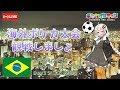【深夜海外観戦枠】南米ポケモンカード大会決勝ミラー