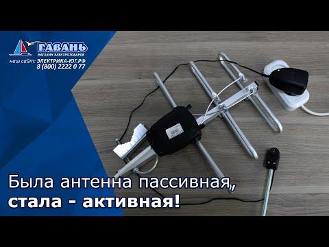 Как усилить сигнал тв антенны в домашних условиях
