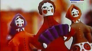«Димковская іграшка» - фільм 1968 р (музичний фрагмент)