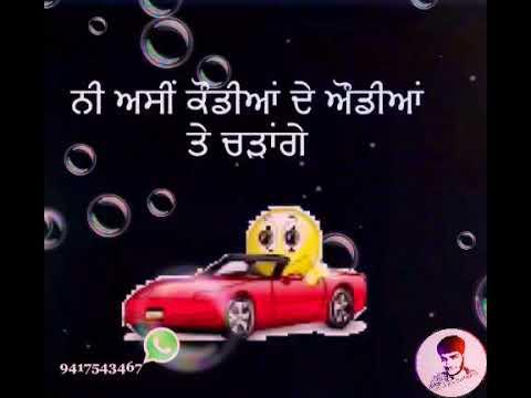 Audi vs kadha  ( Rami Randhawa ) ,_ ...