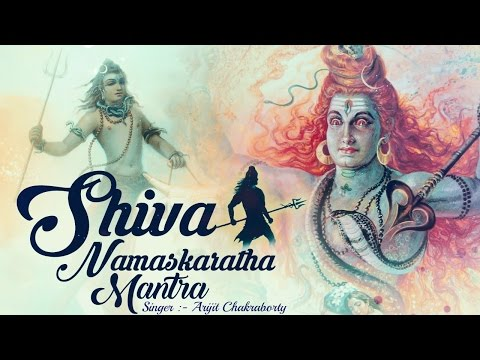 POWERFUL SHIVA NAMASKARATHA MANTRA | VERY BEAUTIFUL SONG - POPULAR SHIVA MAHA MANTRA ( FULL SONG )
