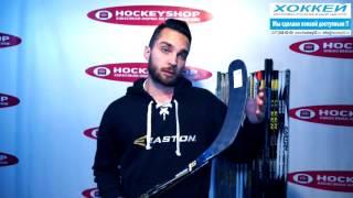 Обзор хоккейной клюшки Bauer Supreme 1S