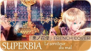 "【Aya_me】 « SUPERBIA : Le serviteur du mal » 『悪ノ召使』 ""His significance of existence"" 【Cover FR】"