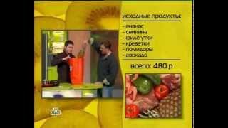 Ч.1 Кулинарный поединок. Максим Аверин и Денис Рожков.mp4
