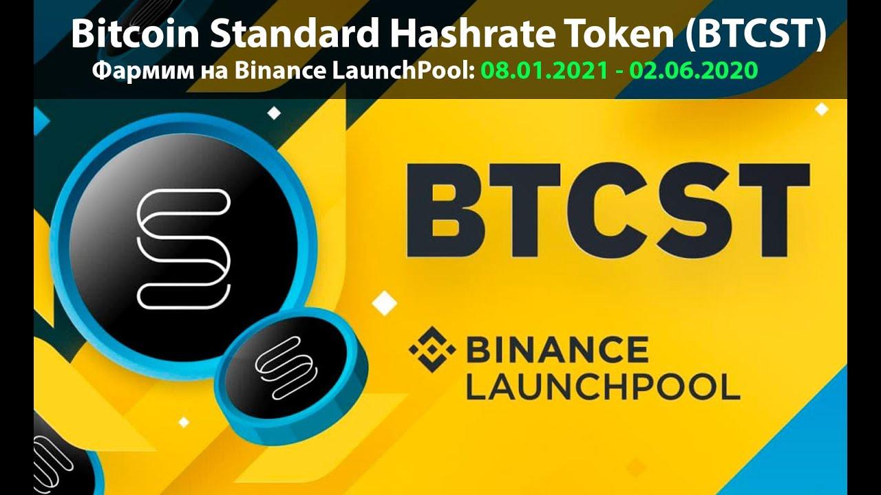 standard hashrate svantaggi di bitcoin