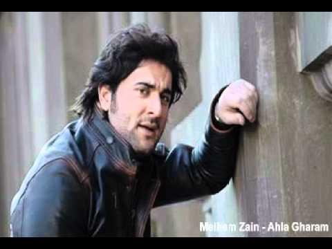 Melhem Zain - Ahla Gharam     ملحم زين - احلى غرام