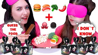 ASMR Mystery TikTok Box Challenge   Guess The Food With Closed Eyes