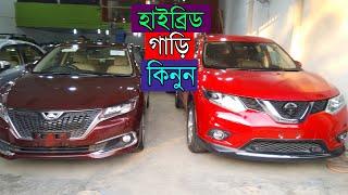 Toyota Aqua Hybrid 2017 Price In Bangladesh
