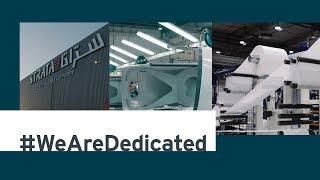 Mubadala and Honeywell Collaborate to Manufacture N95 Respirators at Strata's Al Ain Facility