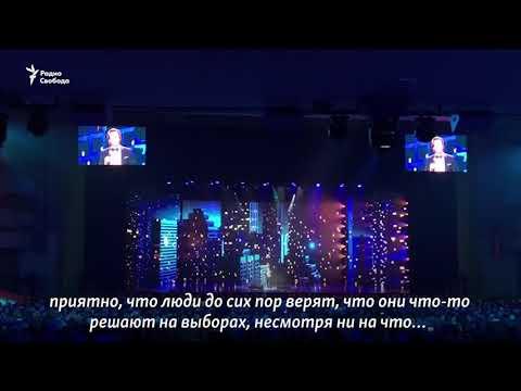 Максим Галкин: «Унас неУкраина. Пристрелят доинаугурации»