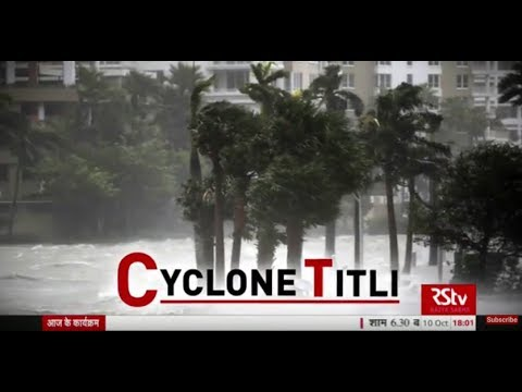 In Depth: Cyclone Titli