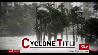 In Depth: Cyclone Titli