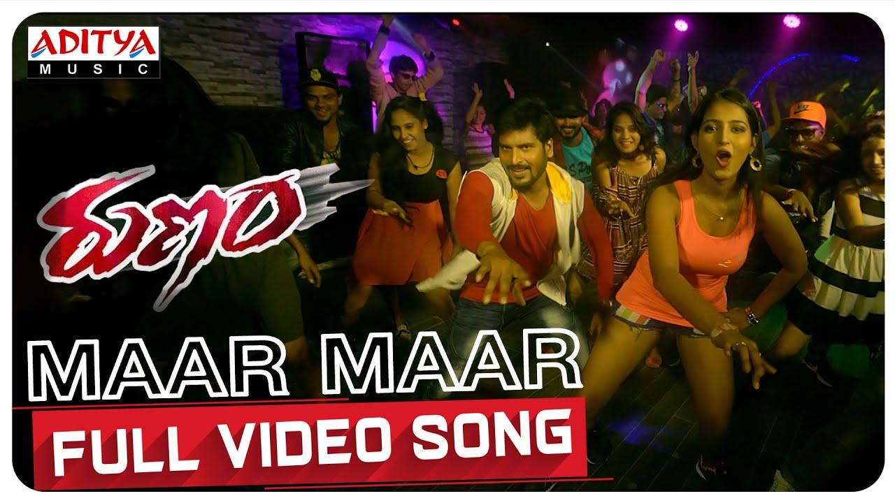 Maar Maar Full Video Song   Runam Movie Songs   Gopi Krishna   Mahendar   Shilpa   Priyanka