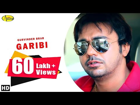 Gurvinder Brar || Garibi || New Punjabi Song 2017|| Anand Music