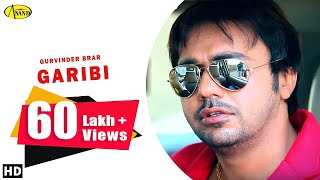 Repeat youtube video Garibi Gurvinder Brar [ Official Video ] 2012 - Anand Music