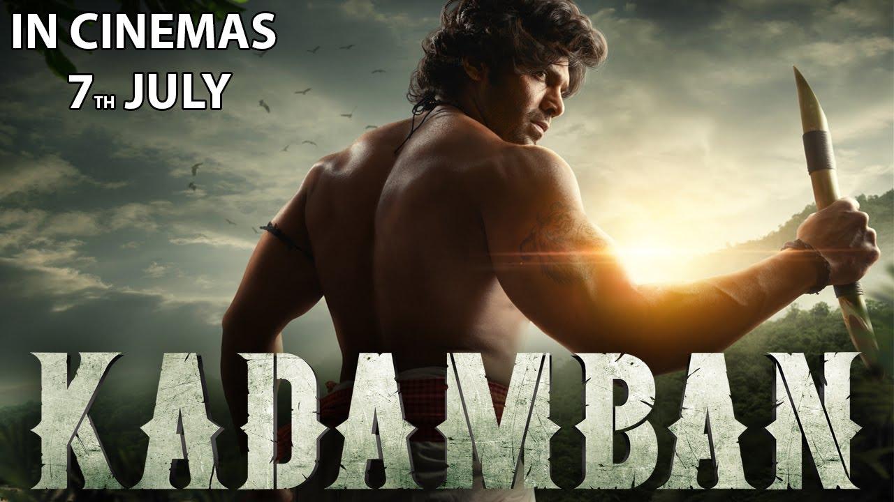 Kadamban (2017) – Hindi Dubbed Movie