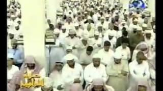 Sheikh Al-Mhisni (Tarawih- Mecque- Mosquée Qatari)