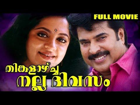 Thinkalaazhcha Nalla Divasam Thinkalaazhcha Nalla Divasam Malayalam Full Movie Mammootty