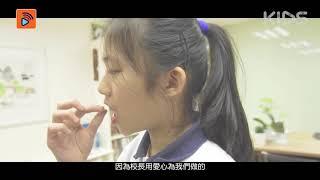 Publication Date: 2018-04-02 | Video Title: 【私立小學多面睇】救恩學校!
