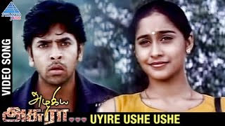 Azhagiya Asura Tamil Movie | Uyire Ushe Ushe Video Song | Yogi | Regina | Bramma | Pyramid Music
