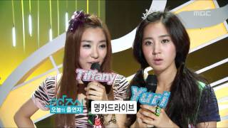 Opening, 오프닝, Music Core 20090725