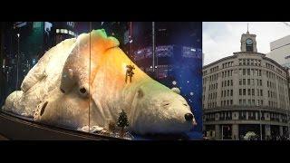 銀座和光シロクマ ウィンドウディスプレイ GINZA WAKO Window display 2016 Christmas