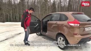 Lada XRay Лада ИксРей Тест драйв и обзор