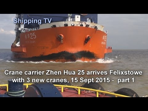 Zhen Hua 25 arrival at Felixstowe, 15th Sept 2015 part 1
