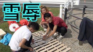 手作りイカダで川下りRETURNS!!【part1】